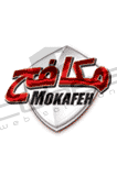 Mokafeh for chimecal products